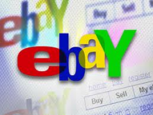 Are you an EBAY seller? Display your current products for sale on your site!
